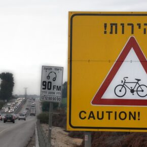 Opinions on Bicycling in Israel