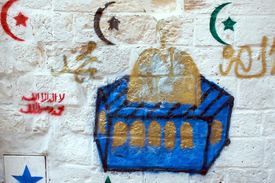 Dome of the Rock Stencil Jerusalem