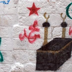 Mecca Stencil