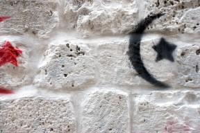Cresent Moon Stencil Jersualem