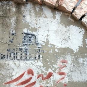 Stencil Art Jerusalem Street Art