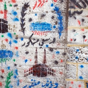 Jerusalem Stencils