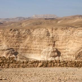 Eastern Wall Masada
