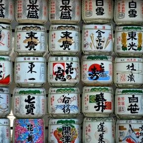 Sake at Meiji Jingu Shrine