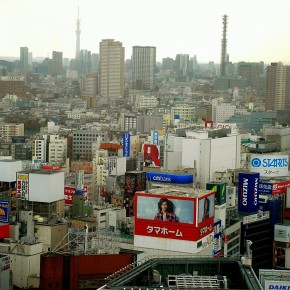 Shinjiku, Looking East