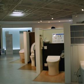 Toto Toilet Showroom