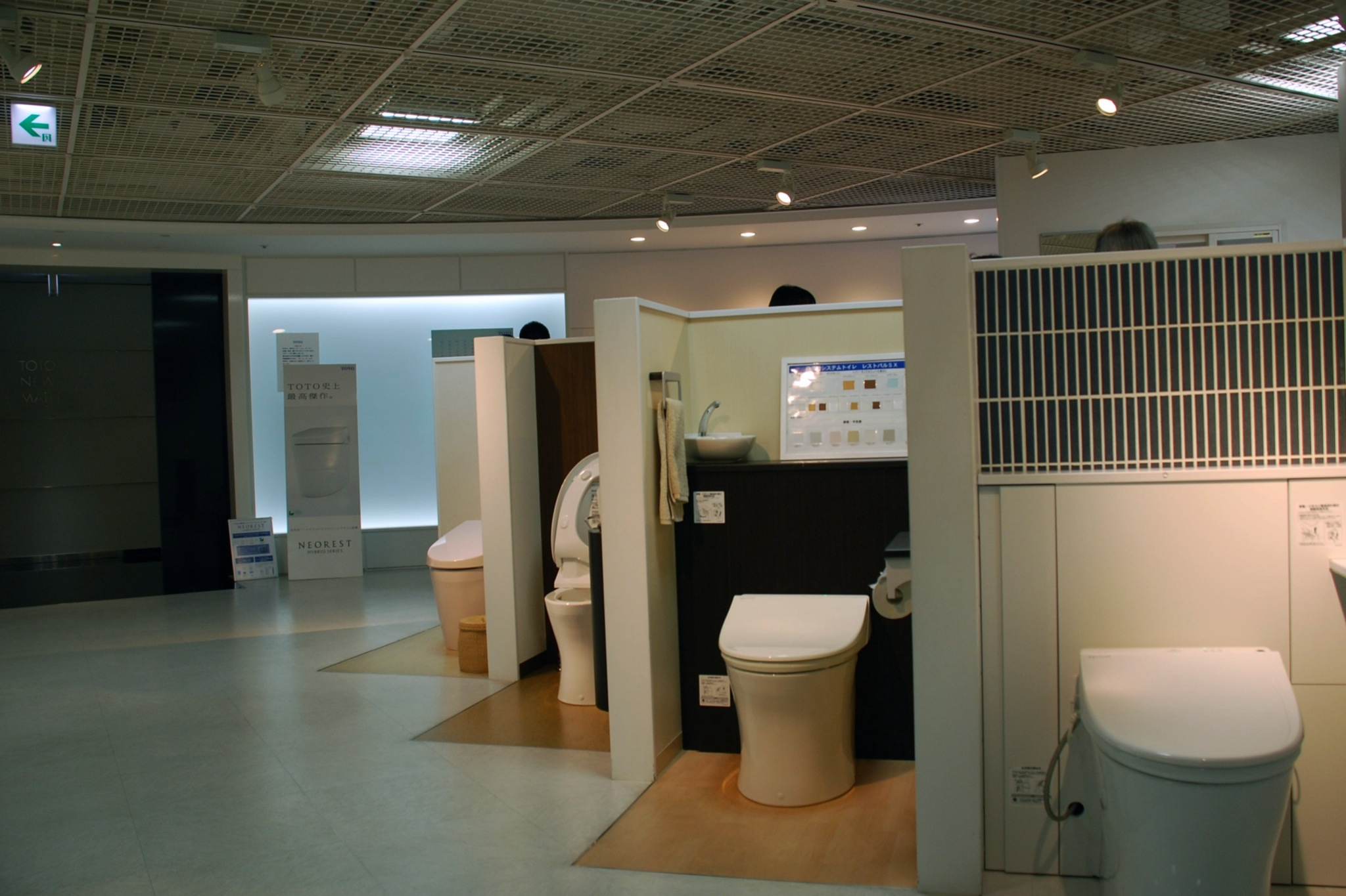 Toto Toilet Showroom – Knox Gardner