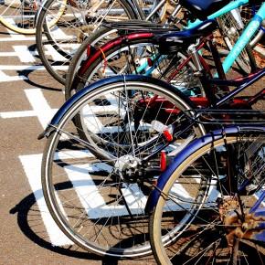 Bicycle Parking, Tokyo