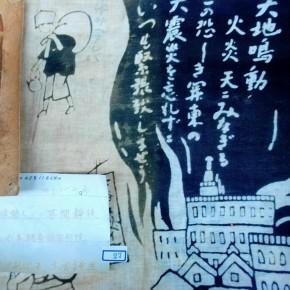 Kanto earthquake art