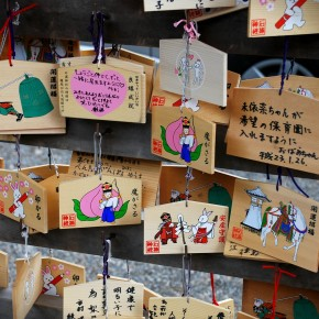 This shrine had the cutest offerings