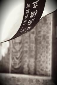 Lantern at Sangatsu-do
