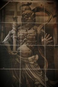 Nio, or the Warrior Kings, of the Nandai-mon