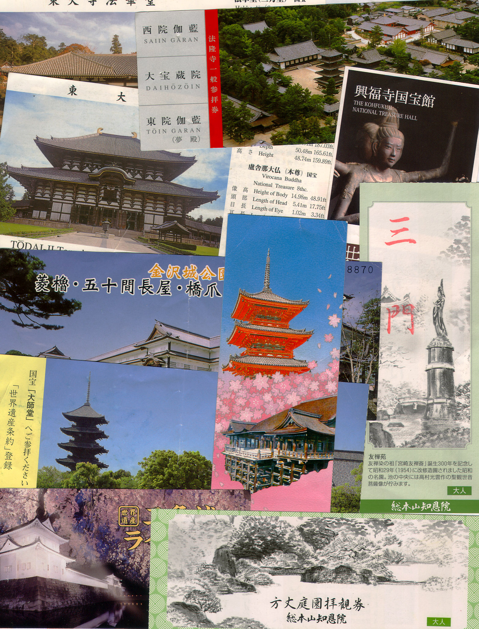 Japanese Ticket Stubs