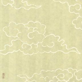 Karacho Clouds