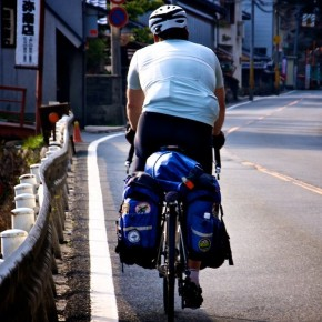 What's On the Bike? Nippon Style!