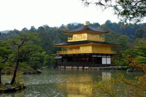 The Golden Pavilion: Rokuon-ji Temple