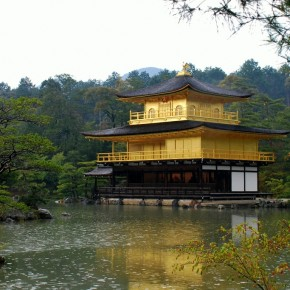 The Golden Pavilion: Rokuon-ji Temple