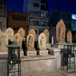 Nishiki Tennman-gu Shrine