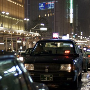 Taxis and rain on Shijo-dori