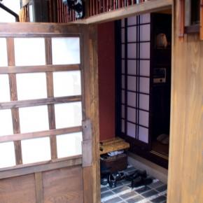 Ojizo-ya: Our House in Kyoto