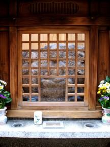 Ojizo-ya Shrine