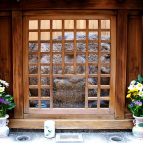 Ojizo-ya Shrine
