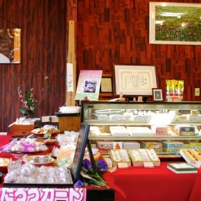 Bakery in Hodatsu