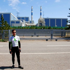 Shika Nuclear Power Plant