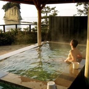 A bath and Misukejima