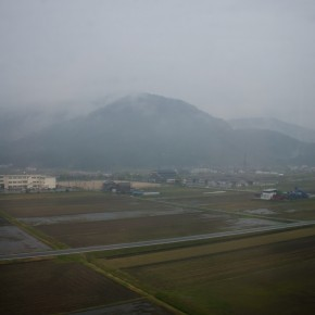 On the way to Kyoto