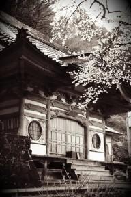 Hoko-do (Charnel House)